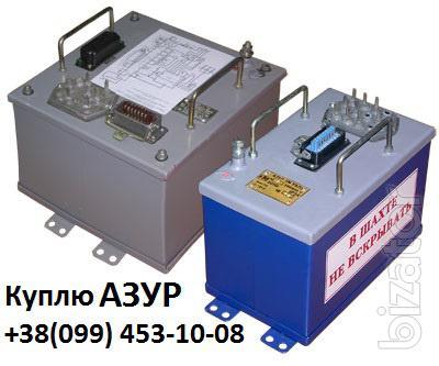 Buy AZURA-1, AZUR-2