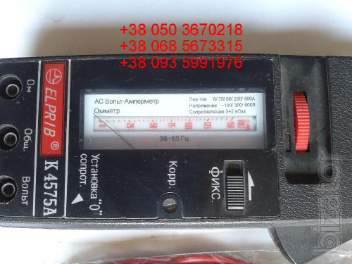 Sell pliers electrical К4575А (4575А), К4575/1A (K-4575/1A), etc.