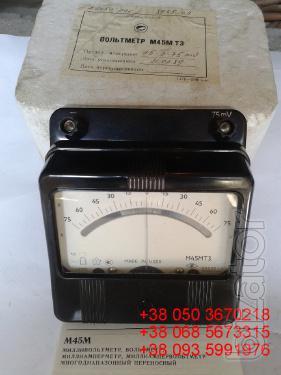 Sell voltmeter M45MOM3 (M-45МОМ3), М45МТ3 (M-45МТ3), M45MU3 (M-45МУ3), etc.