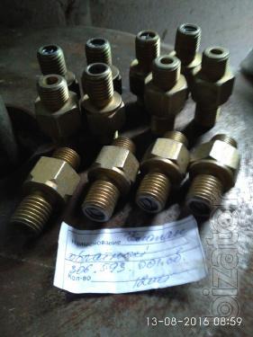 The valve 306.593.001 SB oil