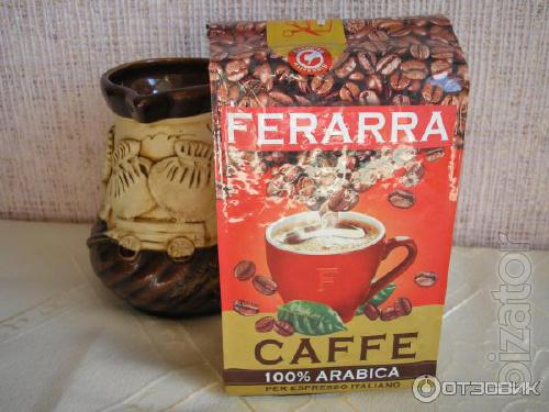 Купить свежеобжаренный кофе в украине