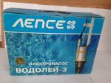 """The Electric Pump """"Vodoley-3"""""""