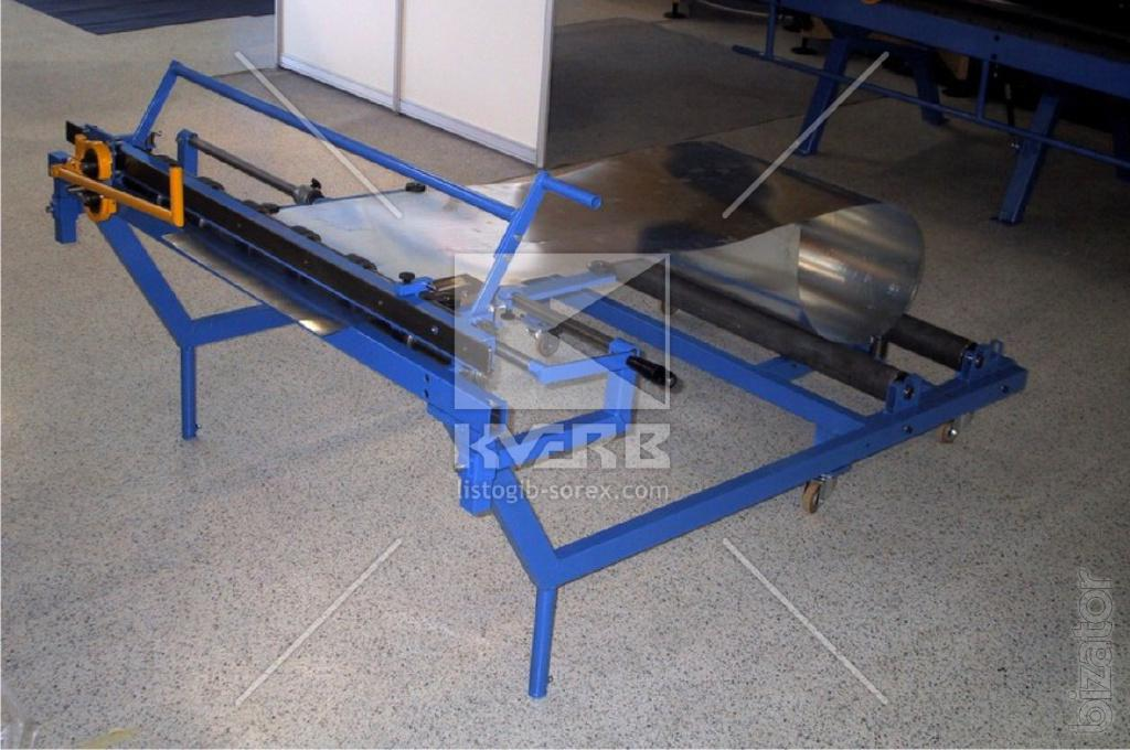 Manual Guillotine Metal Cutting Czech Republic Buy On