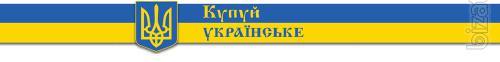 mustard powder buy price manufacturer
