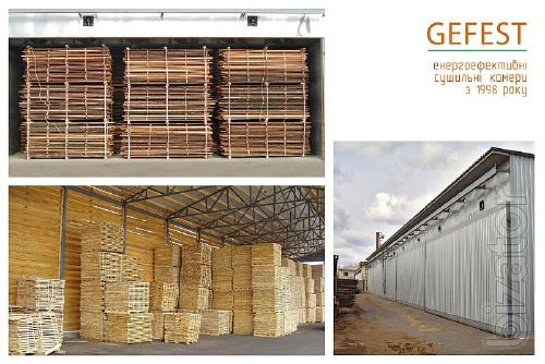 Gefest DKT is a special drying chamber for quick drying of the wood.
