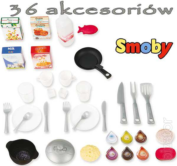 Interactive children 39 s kitchen smoby cook master 311100 - Smoby cuisine cook master ...