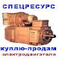 motors 2ПБВ112LE, 2ПБВ112Ѕ, 2ПБВ112L, VEM-110, 5MT-WITH, 47МВН-3S, 4ПФ132, 4ПФ112, 4ПНМ, 4ПБМ, Mr, WSM2 and other