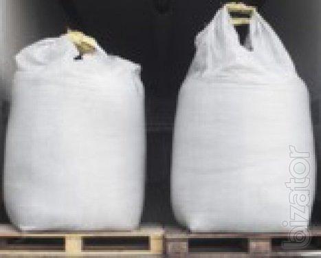 Diammonium phosphate fertilizer THAT 113-08-556-93