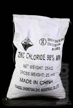 Zinc chloride 98% respectively. GOST 4529-78