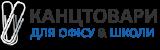 Stationery in Kiev