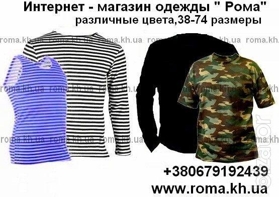 T-shirt camouflage camouflage vest
