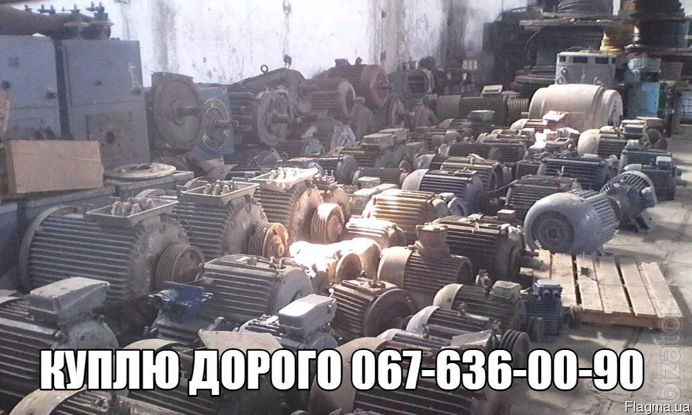 Buy Expensive Motor Oil Transformers Sale On