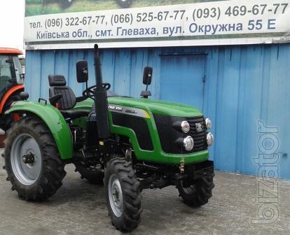 Mini tractor Zoomlion/Detank RD-244BRL (Zoomlion RD-Suite 244BRL)