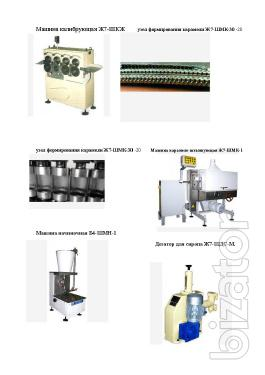 equipment for the production of caramel gauge G7-SKI and so on.