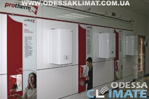 Boilers Protherm Odessa buy boiler Proterm in Odessa