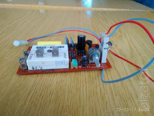 The thermostat TAF 1110