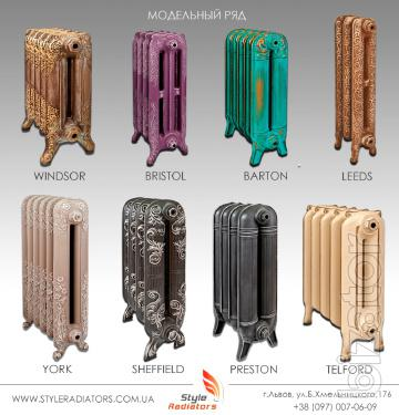 Designer radiators and heated towel rails