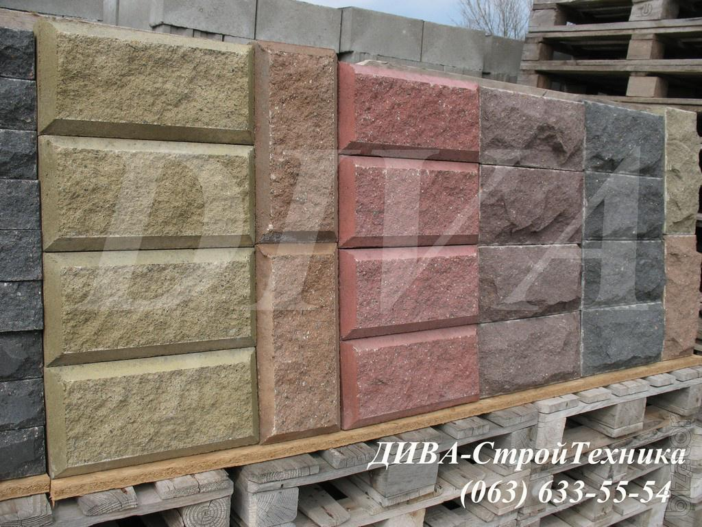 A press for crushing stone bricks decorative blocks for Decorative rocks for sale near me