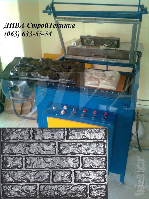 vacuum mold machine