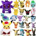 Pokemon toys buy pokemon Pikachu, Charmander pokemon, Squirtle, Bulbasaur etc.