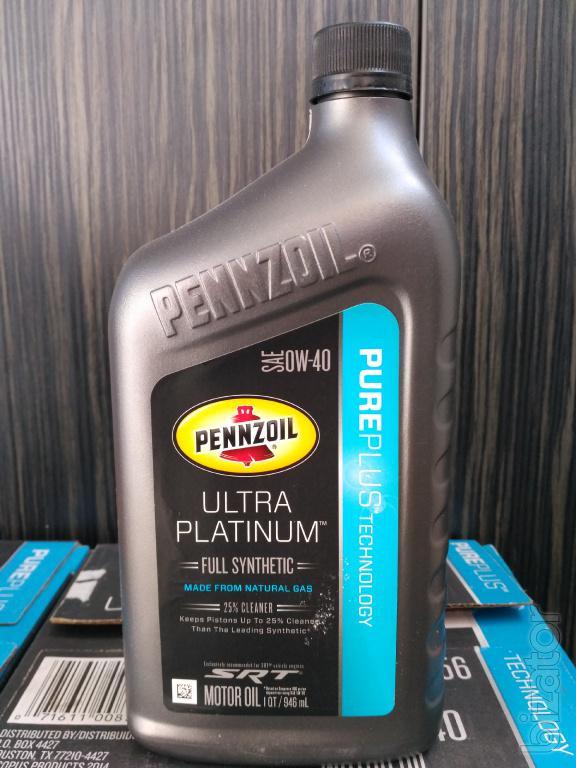 Pennzoil ultra platinum 0w 20 5w 20 5w 30 10w 30 0w 40 for Pennzoil ultra platinum 0w 40 motor oil