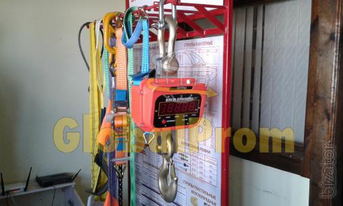 Crane scales industrial (120 kg - 100 t)