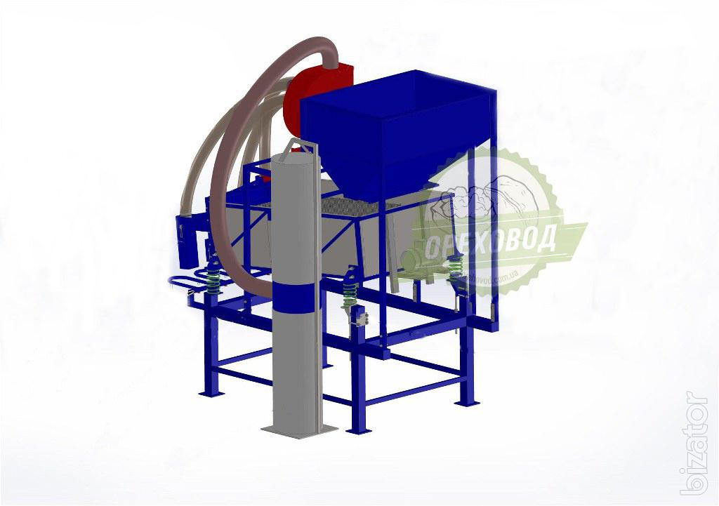 vibrating sieve Find here details of vibrating sieve machine manufacturers, suppliers, dealers, traders & exporters from india buy vibrating sieve machine through verified companies.