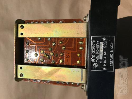 Speed relay RS-67 U3
