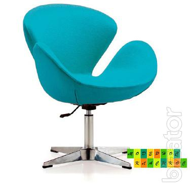Chair swanny were, base metal, fabric, color blue