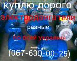 buy expensive on a Constant basis motor in any state of course export the dismantling throughout Ukraine
