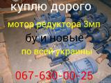 buy expensive gear reducer motor worm gear, cylindrical in any condition