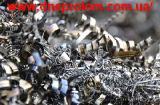 Reception of scrap metal and steel wool