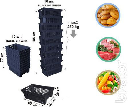 Boxes for fruit and vegetables to buy in Kiev shopgid.com.ua