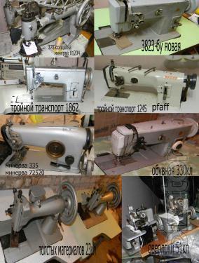 Sewing machine 3823 class