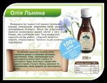 Sertaline sunflower oil ( cold pressed )