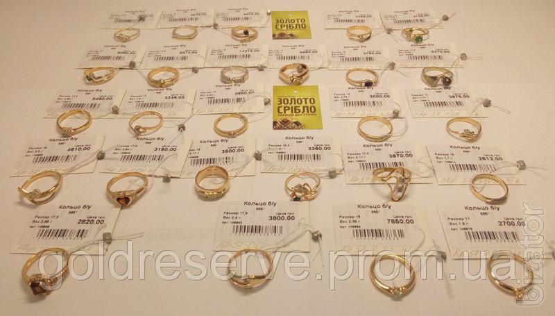 самому продажа золотых украшений с ломбарда в хабаровске включатся свет салоне