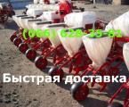 Seeder SUPN-6 Universal SUPN-8 Row SUPN