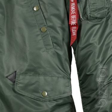 The jacket (AK) Alpha Industries N3B (new, 3 colors)