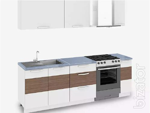 To purchase a countertop for your kitchen from the manufacturer