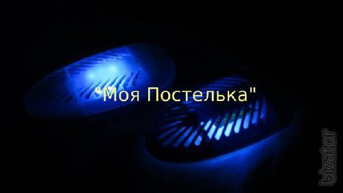 Shoes dryer UV antibacterial