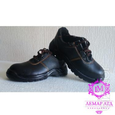 Clothing, footwear, PPE from Lemar LTD