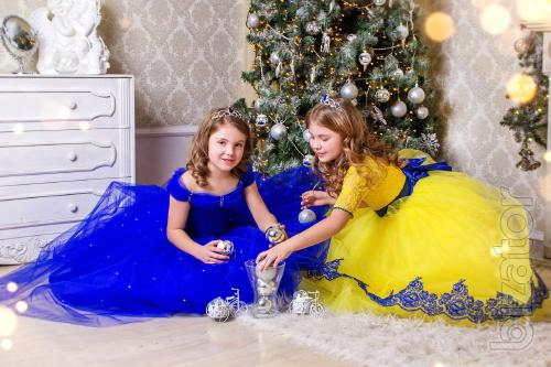 Children's fancy dress, Sale Promotion for the New year