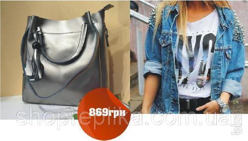 Bag genuine leather SK261 Leather handbags, handbags leather.