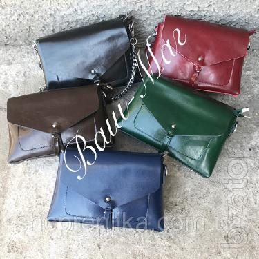 Bag genuine leather ss258461 Leather handbags, handbags leather