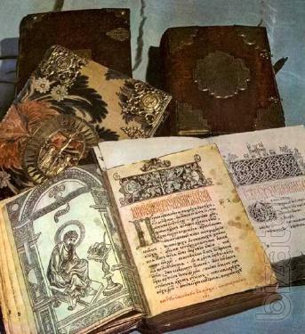 Buy old книгb