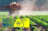 Herbicides from the company Der Tray