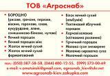 hemp flour buy in Ukraine