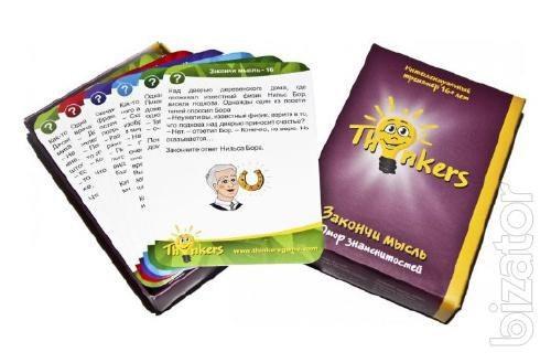 How to develop child - book educational games Thinkers from 142 UAH