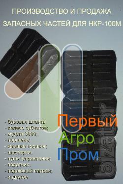 Cam НКР100М-1-1038