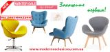 Easy chair wood Swan Arms, legs wood